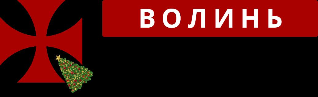 logo-huge (1)